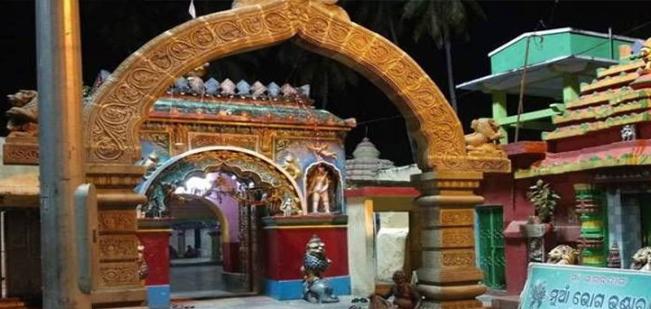 Bhagabati Temple