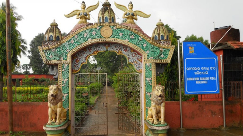 Bhima Bhoi Samadhi Pitha Khaliapali