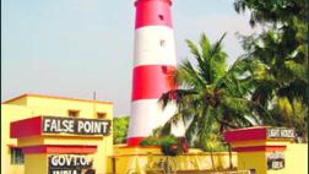 False Point Port