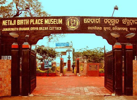 Netaji Birth Place