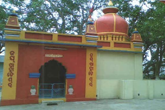 Pahadi Mandir Jharsuguda