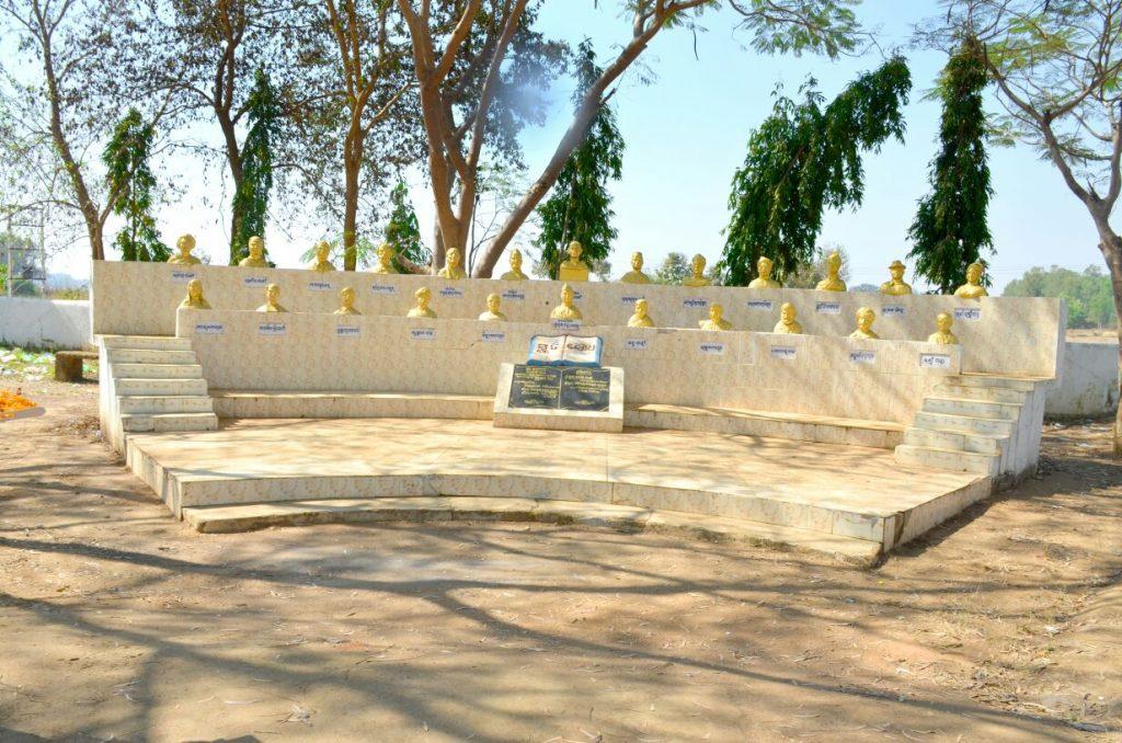 The Shahid Smruti Stambha Nabrangpur